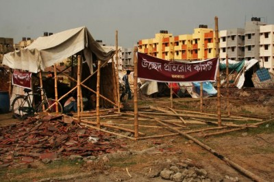 Nonademo Kolkata