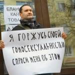 Russia bans homosexual propoganda