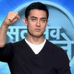 -Satyamev Jayate Aamir Khan