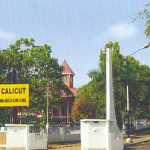 Calicut- university-golden-mother-award