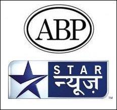 STAR-ABP-news