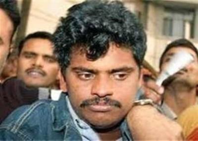 Surinder- Koli-petition