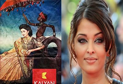 Aishwarya-Rai-racist-ad