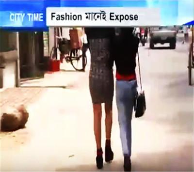 Assam-TV-moral-policing