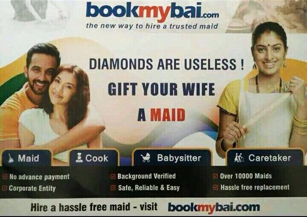 domestic maid ad